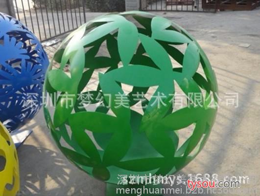 不锈钢镂空球雕塑 景观宫灯 风水球