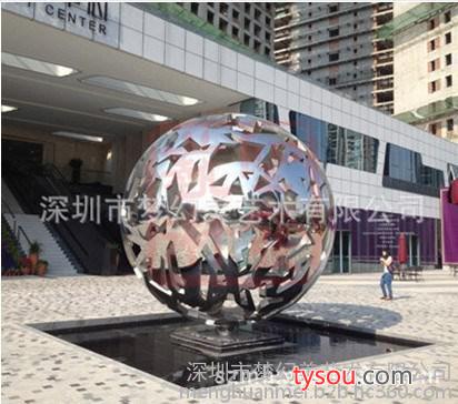大型不锈钢镂空圆球雕塑 金属圆球 广场圆球雕塑 园林景观雕塑