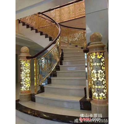 网红爆款欧式别墅铝艺楼梯24K真金护栏 铝艺楼梯护栏