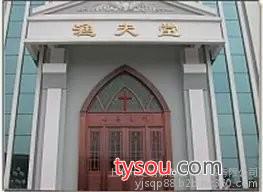 邯郸铜门厂家,专业制作别墅铜门,铜窗,铜栏杆等