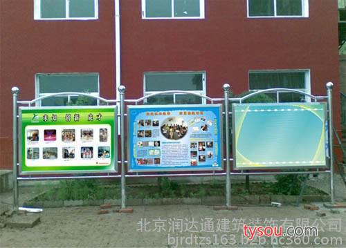 不锈钢广告牌、不锈钢灯箱广告牌