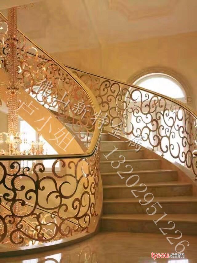 新特旋转别墅铝艺雕花楼梯护栏扶手豪华装饰潮流