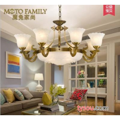 魔兔欧式全铜吊灯客厅灯具简约复古仿云石灯美式吊灯餐厅卧室灯饰