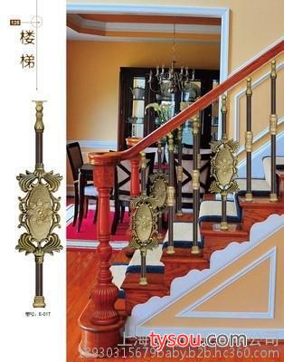 室内铝艺楼梯 别墅楼梯 家装组装楼梯 热销 铁艺楼梯