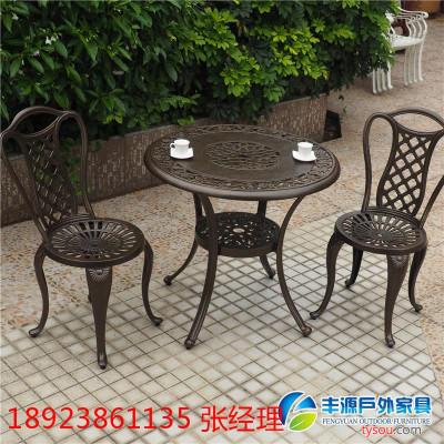 广州户外休闲桌椅图片批发 休闲者工厂定制