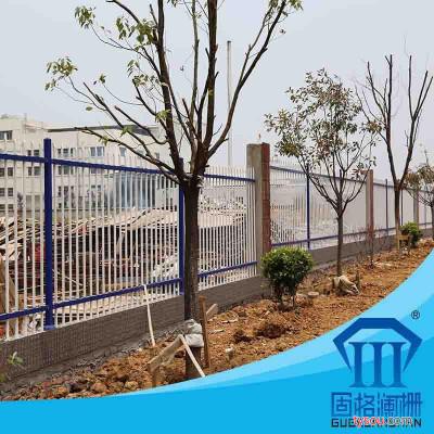 江苏固格澜栅 厂家直销 锌钢围墙围栏 外墙防护栏杆