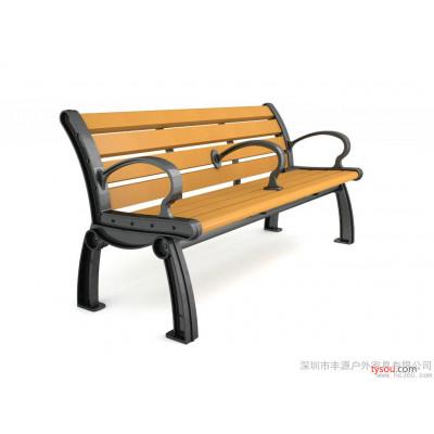 供应深圳户外家具--休闲椅,铸铝脚架环保木休闲椅,环保木公园椅,户外椅