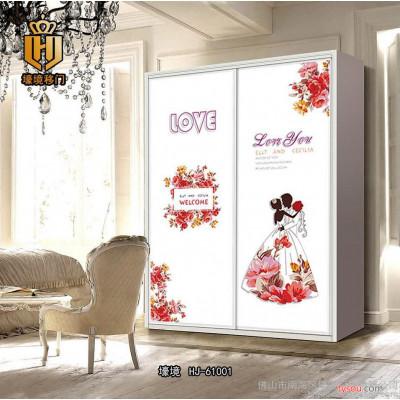 婚庆新房衣柜门  玻璃衣柜移门定做 写真玻璃衣柜门 HJ-61001
