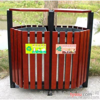 供应丰源FY-XX户外垃圾桶 垃圾桶 户外垃圾桶