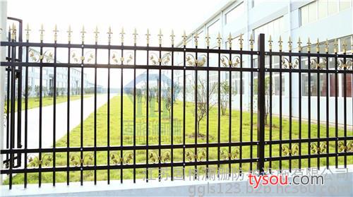 固格澜栅 锌钢围墙栏杆 庭院防护围栏栅栏