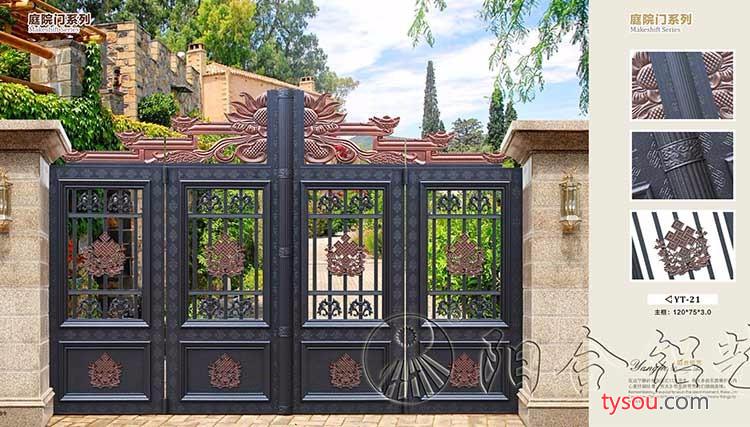 铝艺围栏,阳合铝艺护栏围栏重型铝艺围栏图案寓意解读