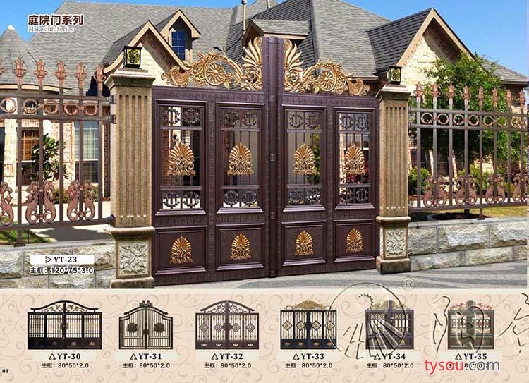 私人定制铝艺防护网,定制铝艺门窗给您选择阳合铝艺品牌的理由