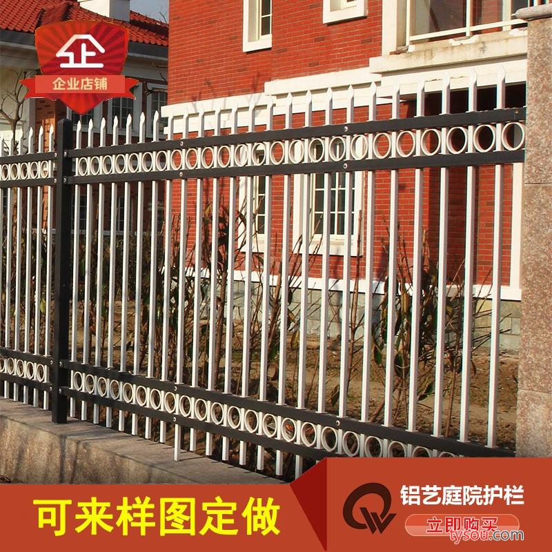 乾盾金属围墙护栏户外铁艺锌钢护栏 室外庭院隔离篱笆栅栏围墙护栏铁艺
