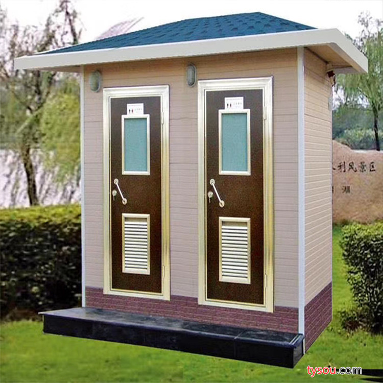 环保厕所   户外移动厕所 可移动公共环保厕所 移动卫生间