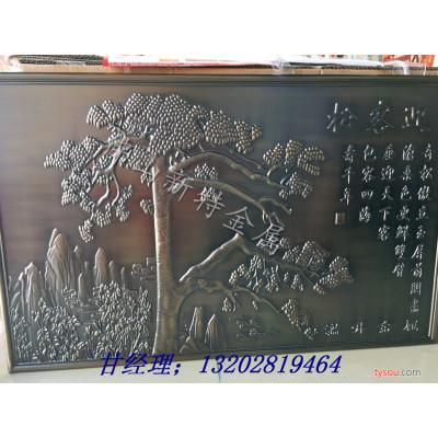 铝艺浮雕壁画-室内装饰壁画-价格实惠