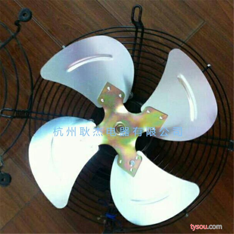 生产冷干机电动机 单相风扇电动机/中央空调出风机/冷干机风扇电机90W
