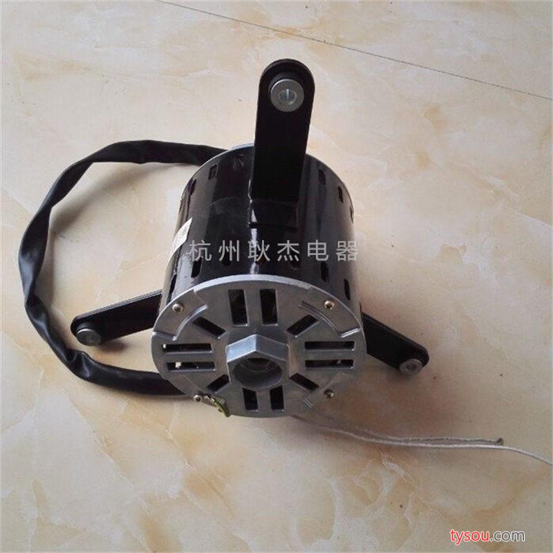 杭州耿杰南京YDK400-4Y空调器风扇电动机 空调风扇专用
