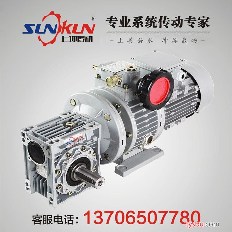 铝合金减速机 NMRV25-150无级减速机变速机0.12-7.5KW