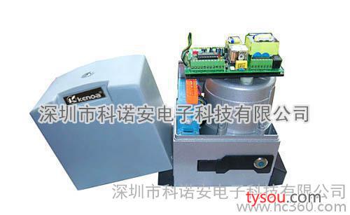 平移门控制器遥控器,别墅门控制通用型