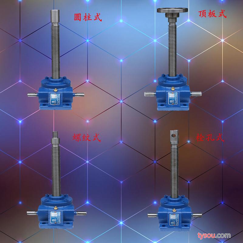 厂家直销 升降机上坤 丝杆升降机  蜗轮丝杆升降机 升降平台RSS35-150台湾版速比8/10/20/24/30