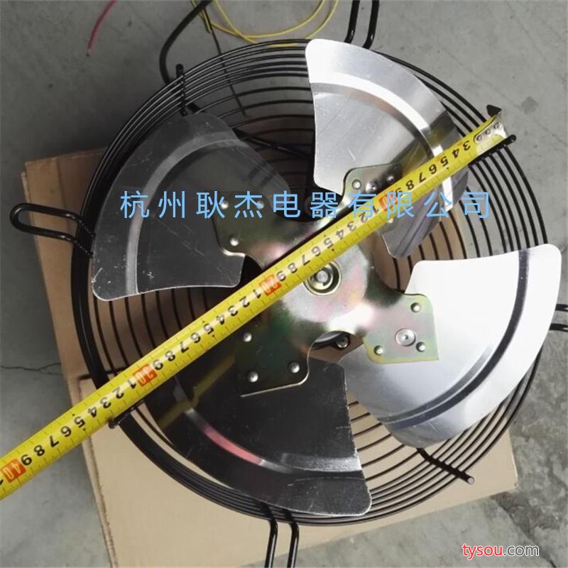 冷干机风扇电机 冷凝器散热风扇电机 除湿机电机