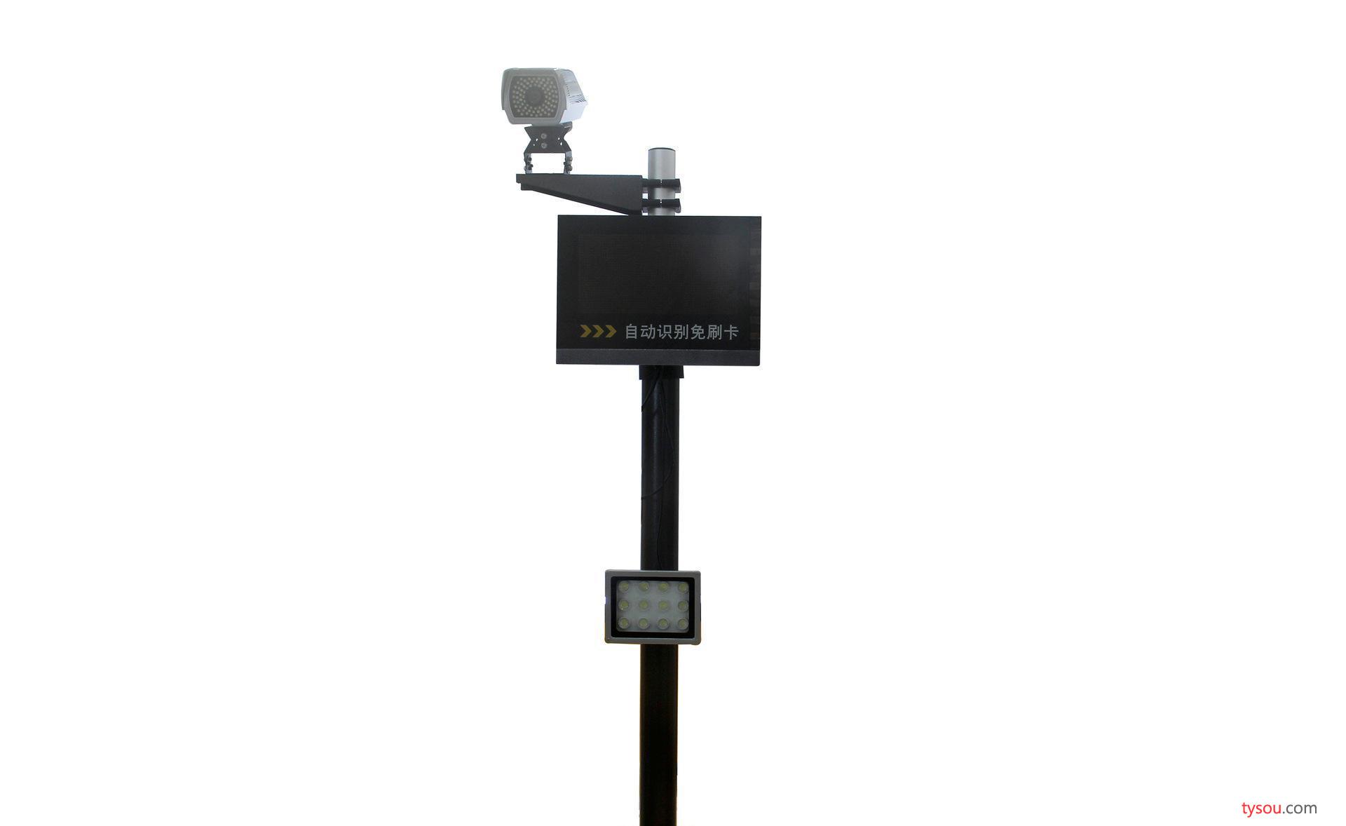 车牌识别系统 百思德直销立柱式自动智能停车场高清车牌识别