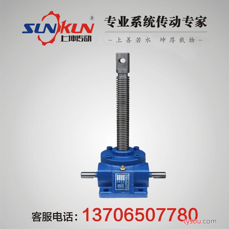 蜗轮丝杆升降机 上坤传动  升降平台 丝杆升降SKS35-150台湾版速比8/10/20/24/30 减速机、变速机