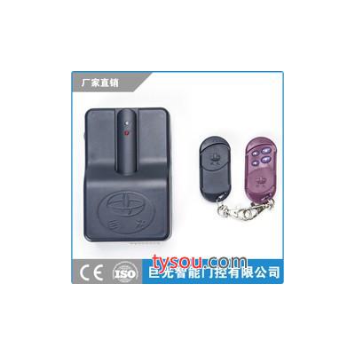 巨光智能遥控门无线遥控器车库门电机遥控器平移门电机开门机遥控器JGR-302