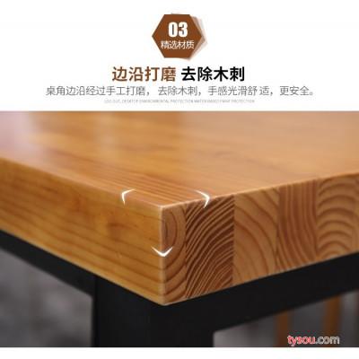 驰联定制款批发新款北欧餐桌椅子复古铁艺实木茶几咖啡组合小户型客厅