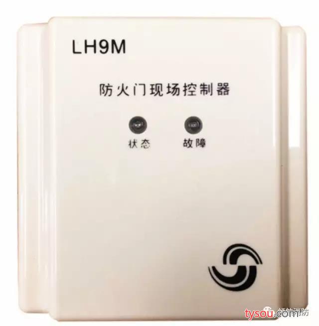 领航LH9P防火门监控模块