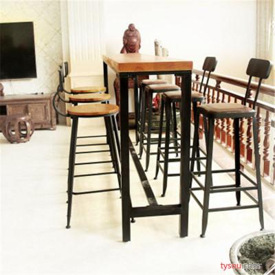 北欧吧台椅圆凳实木酒吧桌椅铁艺咖啡厅桌椅子组合星巴克高脚吧凳