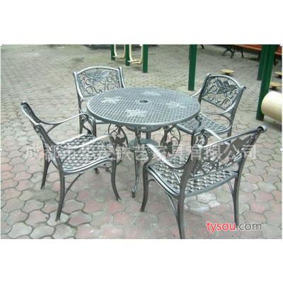 欧式铁艺桌椅5件套室内室外茶几咖啡吧台花园阳台休闲户外小圆桌