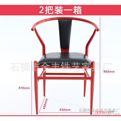 时尚休闲美式复古铁艺餐椅 创意时尚设计师椅子 家用休闲靠背椅