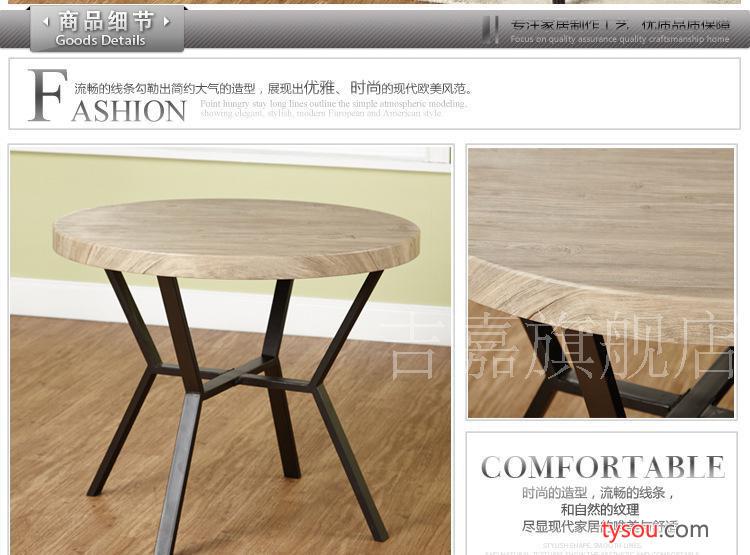 复古铁艺圆桌书桌防锈做旧餐桌椅复古实木餐桌工作台办公桌 定做
