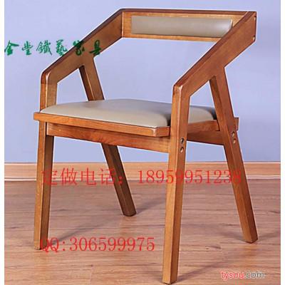 【特别推荐】咖啡酒吧椅 餐厅餐椅简约靠背椅子纯实木扶手椅