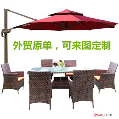 慕藤家居MT-11  室外藤椅休闲家具伞组合 露天庭院花园阳台桌椅户外桌椅套装铁艺咖啡厅桌椅组合小圆桌椅子钢化玻璃桌