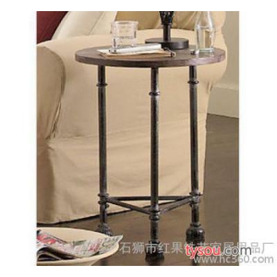 铁艺茶几,几吧台桌,美式铁艺茶几沙发几电话桌床头柜咖啡桌实木圆