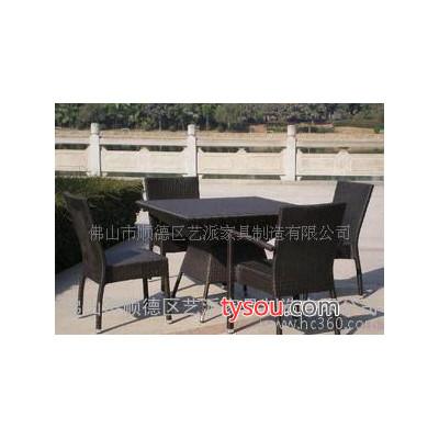 直销藤编椅+茶几欧美风格外贸原单藤编铁艺桌椅庭院休闲