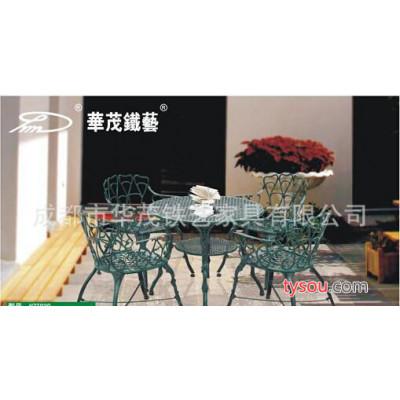 欧式铁艺铸铁铸铝阳台庭院户外室外休闲桌椅组合五件套装咖啡茶几