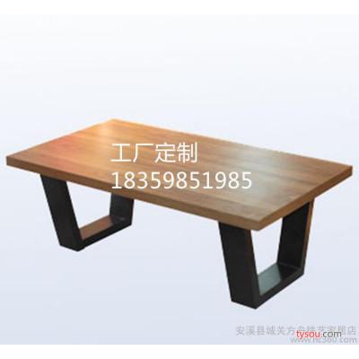 铁艺咖啡桌边几创意简易实木茶几简约现代茶几客厅家具 可定做