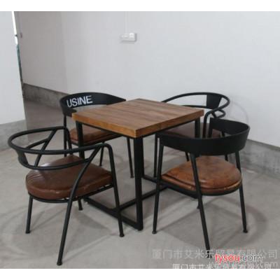 美式乡村铁艺实木复古小方桌餐桌椅酒吧餐桌仿古咖啡桌茶几