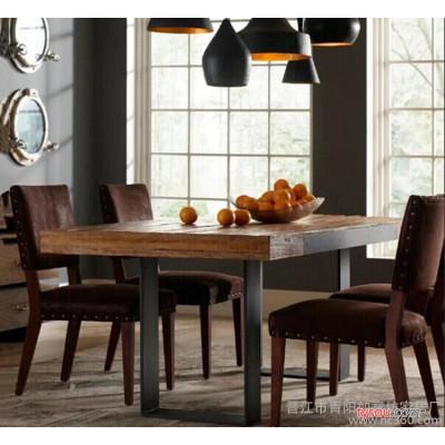 美式 铁艺餐桌实木餐座椅 原木长凳复古茶几 订做