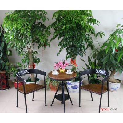 铁艺阳台咖啡桌做旧餐桌椅可升降户外茶几酒吧庭院休闲桌椅套件