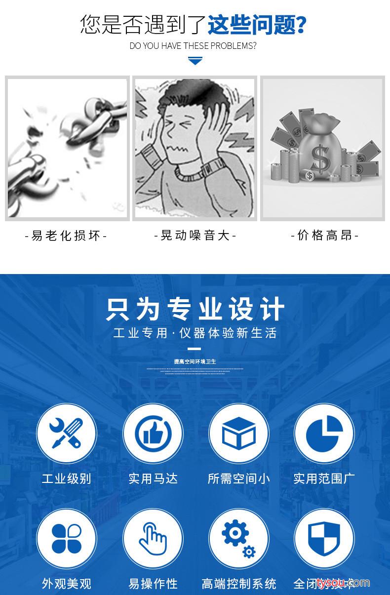 汇凯门业快速卷帘门详情页_02.jpg