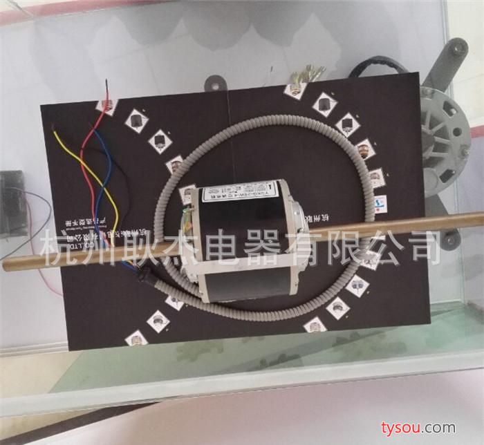 空调电机 风幕电机