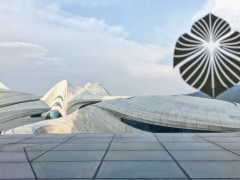 2020中部(长沙)建材新产品招商暨全屋定制博览会